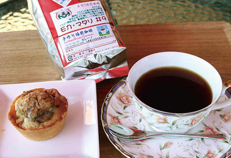 コーヒーロースト-セレーノ
